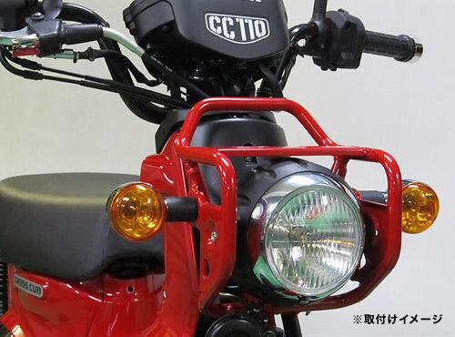 プロテック LBH-H06 クロスカブ110['18~ JA45]用 LEDクラシカルヘッドライトkit 3000K 63006-30