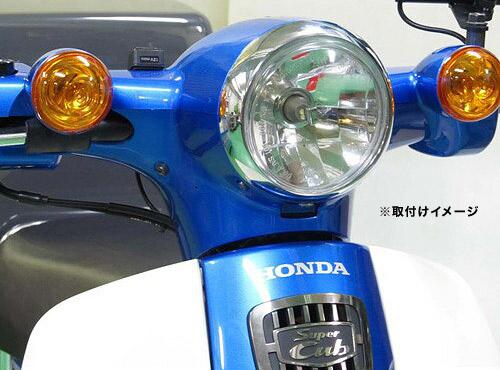 即納 プロテック LBH-H03 スーパーカブ110['18~ JA44] / スーパーカブ50['18~ AA09]用 LEDクラシカルヘッドライトkit 6000K 64005-60