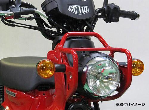 プロテック LBH-H07 クロスカブ110['18~ JA45]用 LEDマルチリフレクターヘッドライトkit 6000K 64006-60