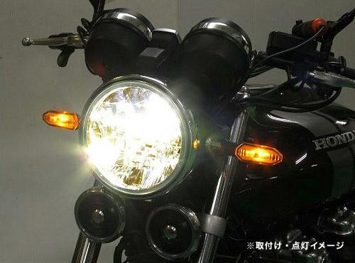 プロテック LBH-H10 CB1100RS['17~'19 2BL-SC65]用 LEDマルチリフレクターヘッドライトkit 3000K 64007-30