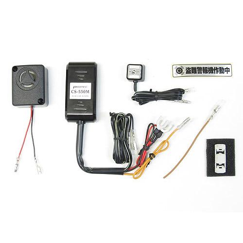 現状記憶 デジタル3Gセンサー採用 プロテック VERSYS-X 250 ABS 17-19 バイクアラーム VERSYS-X250 12009 正規認証品 新規格 TOURER 新品未使用 20- 用盗難警報機 CS-K05