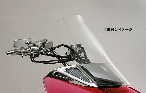 デイトナ(DAYTONA) バイク用 ビッグスクーター マグザム用 ロングスクリーン 63041