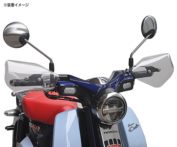 af-asahi(旭風防 旭精器製作所) スーパーカブC125(2BJ-JA48)用 ナックルバイザー M1-02