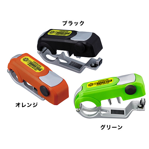 ミツバサンコーワ いつでも送料無料 MITSUBA ガードッグ バイスガードII BS-003B グリーン 入荷予定 BS-003G ブラック BS-003D オレンジ