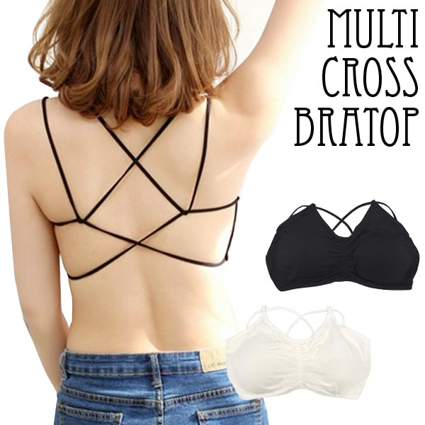 df65d3116a4c9 Padded Shin pull plain fabric with the bra top back cross brassiere Lady s  inner cord bra double trap string circle cyclamate scup