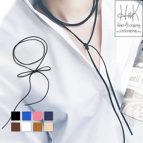 String choice Choker suede and leather Ribbon tying strings Choker code necklace  women s accessories double triple collar faux leather suede leather fine ... b1f92fd3f0