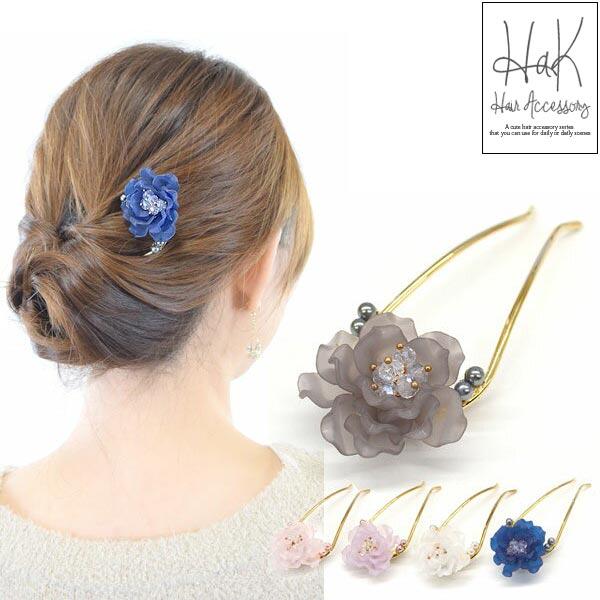 Terracotta Ornamental Hairpin U Pin Ornamental Hairpin Hair Stick