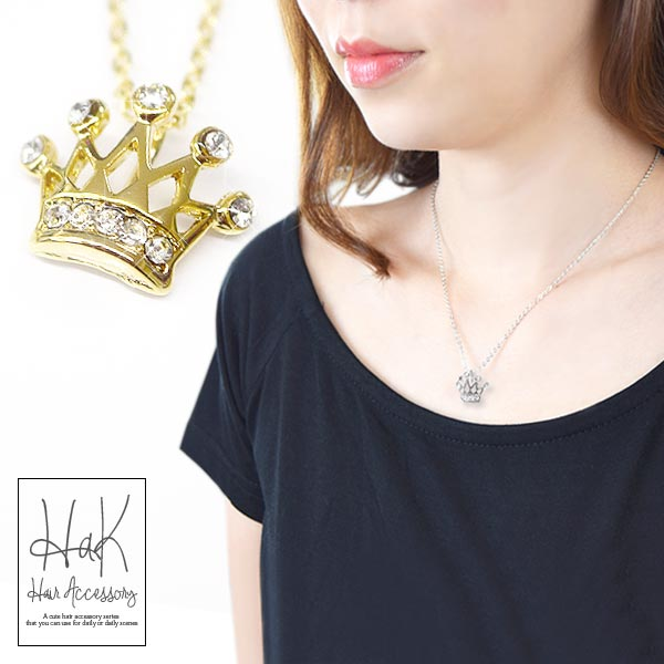 e0a002956 The jewelry delicateness crown motif crown design small grain that necklace  pendant Swarovski crystal SWAROVSKI crown ...