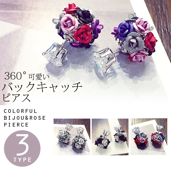 Terra Cotta Pierced Back Earrings Dome Ball Rose Bijoux Dominated Stone Las Accessories Flower Sphere Crystal Glass Glitter Silver