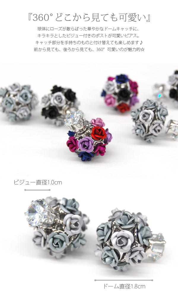 Terra Cotta Pierced Back Earrings Dome Ball Rose Bijoux Dominated Stone Las Accessories Flower Sphere Crystal Glass Glitter Silver