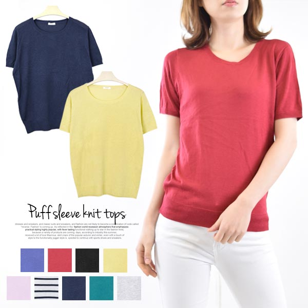8a4e7f4b498 Thin knit cut-and-sew of the silky comfort☆ For the wearing that is  feminine at the cuffs soft a little♪ The simple tops which are gathered up  in a ...