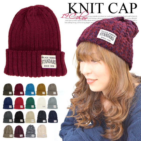 Knit hat Cap knit hat women s unisex Hat NetWatch Beanie cable knit ribbed  knitted rope tagged ... 976a5d614
