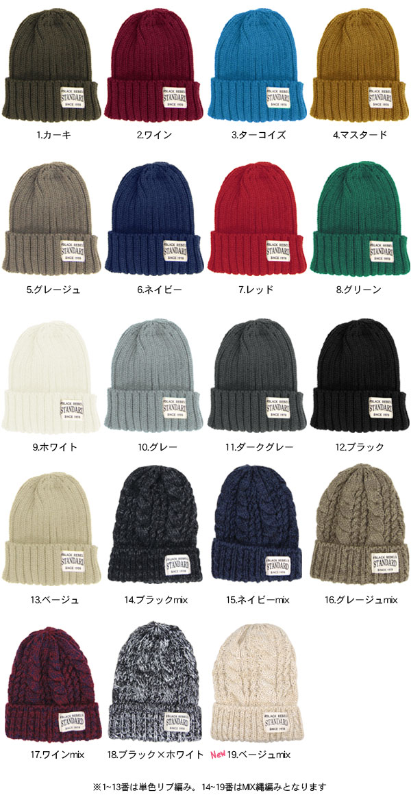 ... Knit hat Cap knit hat women s unisex Hat NetWatch Beanie cable knit  ribbed knitted rope tagged ... 495c61734