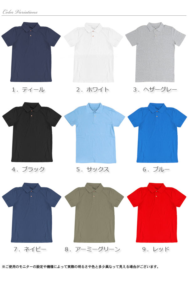 ポロシャツ メンズ レディース 半袖 無地 ユニセックス Tシャツ Henes ヘインズ シンプル 大きいサイズ ゆったり 薄手 ボタン 男女兼用 ウィメンズ カジュアル テラコッタ PRD