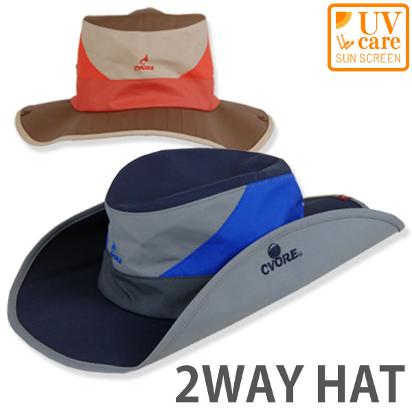 9fafa79997a terracotta  Visor hats Hat Cap cowboy hat style farming awnings Tan  measures UV UV cut mesh Sports Outdoor jogging walking running gardening men  women large ...