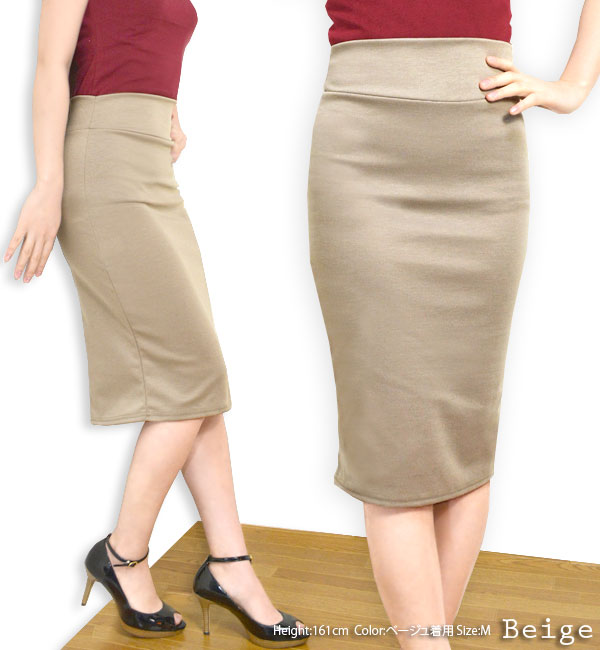 b7121d03f ... Elastic stretch ☆ simple plain high-waisted ☆ knee-medium length skirt  ☆ pencil ...