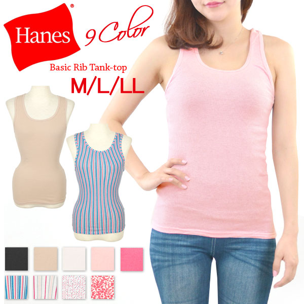 1fa039b49e646 Terra-cotta Hanes Hanes tank top sleeveless ladies inner fly SLIB simple  plain pattern 100% cotton