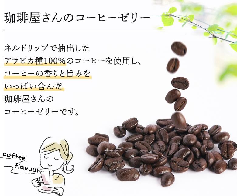 コーヒー アラビカ 種