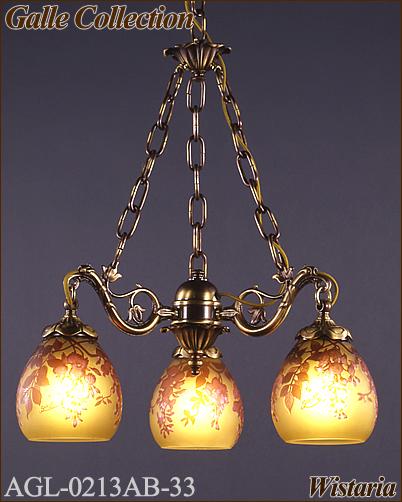 AGL-0213AB-33 アカネライティング・ガレコレクション Galle Collection WISTARIA(藤)アンティークブロンズ 3灯チェーン吊シャンデリア