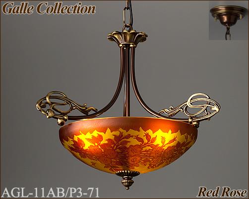 AGL-11ABP3-71 アカネライティング・ガレコレクション Galle Collection RED ROSE(赤薔薇) アンティークブロンズ 3灯チェーン吊ペンダント