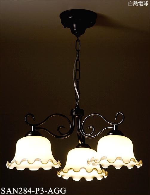 SAN284-P3-AGG アカネライティング 黒シリーズ コハク色ガラス3灯 イタリア製チェーン吊シャンデリア  [白熱灯]