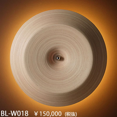 BL-W018 ブナコ Bracket ブラケット [蛍光灯]