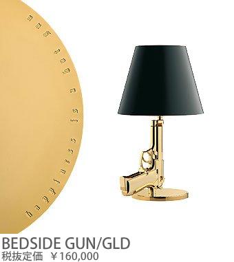 BEDSIDEGUNGL FLOS BEDSIDE GUN/GLD ベッドサイドガン テーブルスタンド [白熱灯][ゴールド]