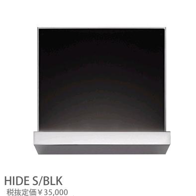 HIDESBLK FLOS HIDE/S/BLK ハイドS ブラケット [LED][ブラック]