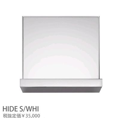 HIDESWHI FLOS HIDE/S/WHI ハイドS ブラケット [LED][ホワイト]