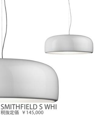 SMITHFIELDSW FLOS SMITHFIELD/S/WHI スミスフィールド ワイヤー吊ペンダント [白熱灯][ホワイト]
