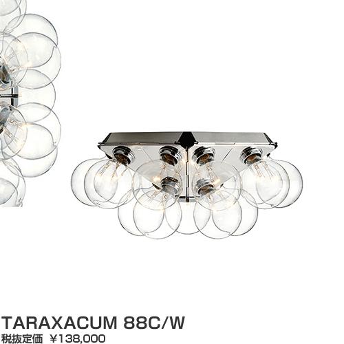 TARAXACUM88C FLOS TARAXACUM 88 C/W タラクサカム シーリングライト [白熱灯]