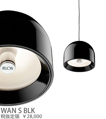 WANSBLK FLOS WAN/S/BLK ワン コード吊ペンダント [白熱灯][ブラック]
