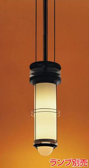 ML30136-02 マックスレイ NEW YORK LIGHT GALLERY パイプ吊シーリングライト [E17]
