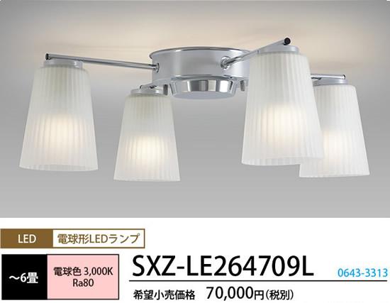 SXZ-LE264709L NECライティング シンプルシリーズ1 直付シャンデリア [LED電球色][~6畳]