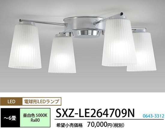 SXZ-LE264709N NECライティング シンプルシリーズ1 直付シャンデリア [LED昼白色][~6畳]