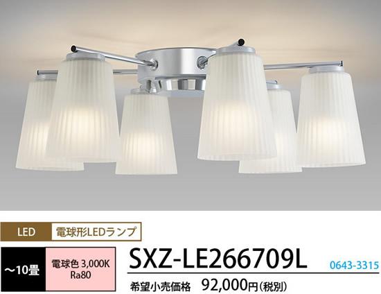 SXZ-LE266709L NECライティング シンプルシリーズ1 直付シャンデリア [LED電球色][~10畳]