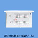 BQR8620 パナソニック コスモパネルコンパクト21 分電盤  標準タイプ リミッタースペースなし 20+0 60A  あす楽対応