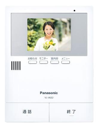 VL-V632K パナソニック HA機器 テレビドアホン用増設モニター 電源コード式