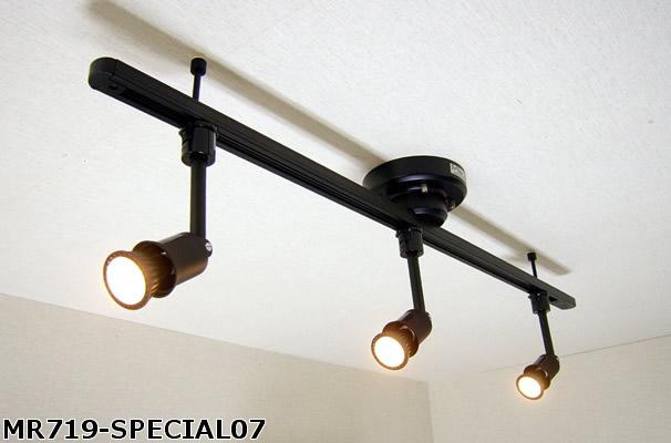 ダクトレール セット MR719-SPECIAL07 てるくにオリジナルセット ワンタッチ簡易式ダクトレール ブラックダイクロハロゲン形調光対応電球色LED スポットライト3個セット  あす楽対応