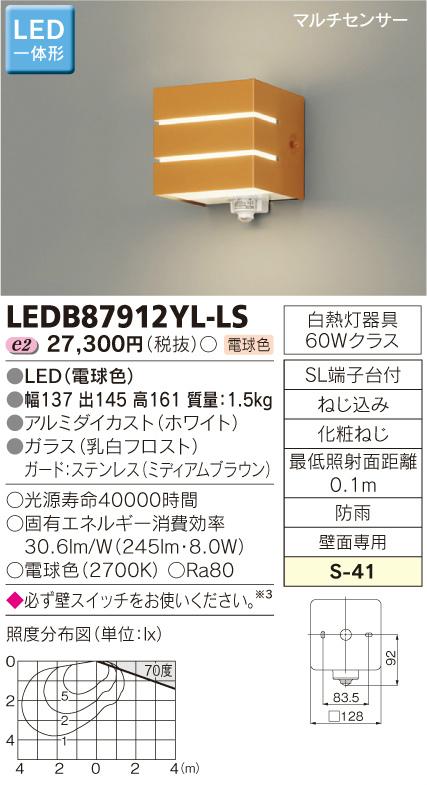 LEDB87912YL-LS 東芝ライテック マルチセンサー付 アウトドアポーチライト [LED電球色][ミディアムブラウン]