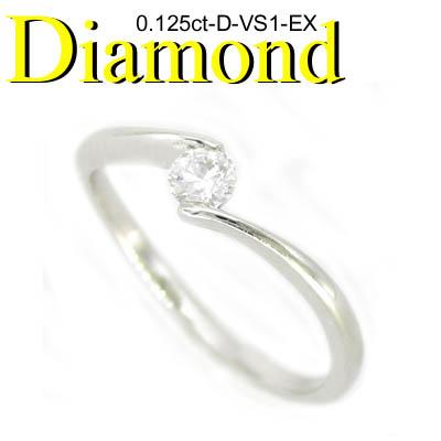 1-1907-08028 KDI ◆ 婚約指輪(エンゲージリング) Pt950 プラチナ リング EX ダイヤモンド 0.125ct
