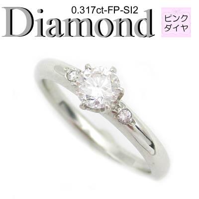 1-1412-01007 MDS ◆ 婚約指輪(エンゲージリング) Pt900 プラチナ リング ピンク ダイヤモンド 0.317ct