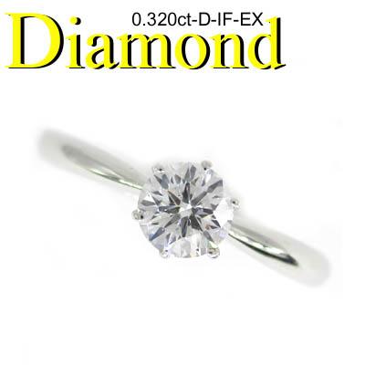 ◆ 婚約指輪(エンゲージリング) Pt900 プラチナ リング ダイヤモンド 0.320ct(1-1310-01007 AKDI)