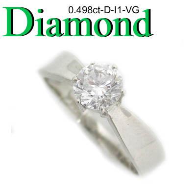 ◆ 婚約指輪(エンゲージリング) Pt900 プラチナ リング Dカラー ダイヤモンド 0.498ct(1-1309-01034 IDU)