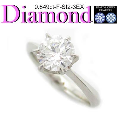 ◆ 婚約指輪(エンゲージリング) Pt900 プラチナ リング H&C ダイヤモンド 0.849ct(1-1403-01020 TADM)