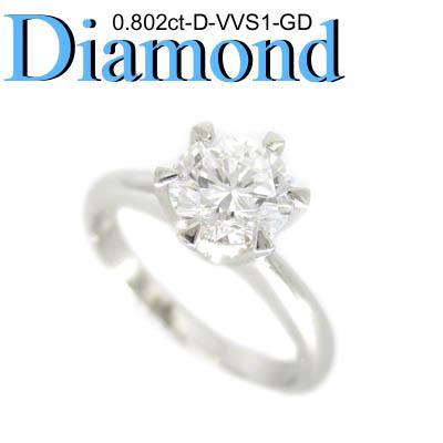 品揃え豊富で ◆ 婚約指輪(エンゲージリング) Pt900 プラチナ リング ダイヤモンド 0.802ct(1-999-103-0019 GTD), マルサンのりオンラインショップ fec70b1e