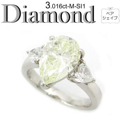 1-1511-08092 AKTD ◆ エンゲージリング Pt900 プラチナ リング ペアシェイプ ダイヤモンド 3.016ct