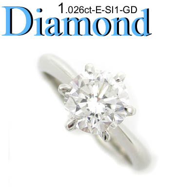 ◆ 婚約指輪(エンゲージリング) Pt900 プラチナ リング ダイヤモンド 1.026ct(1-1509-01041 UKDG)