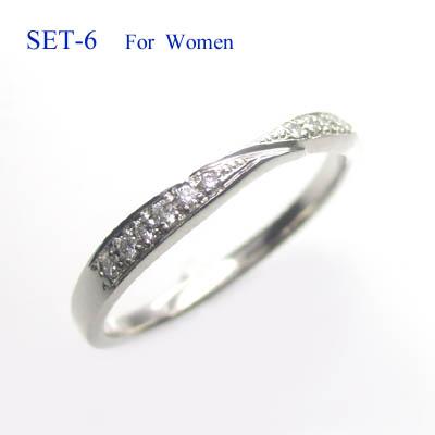 選べる地金素材!SET6-L レディース◆ マリッジリング(結婚指輪)FR1764L