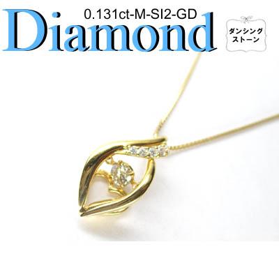 1-1511-08019 GDG ◆ K18 イエローゴールド プチ ペンダント&ネックレス ダイヤモンド 0.131ct